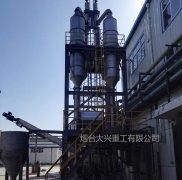 蒸发设备结构特点