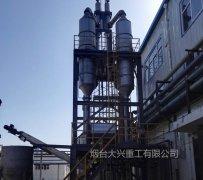 氯化镁设备连续排料的必要性